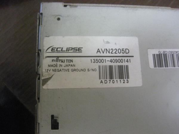 【26823】 AVN2205D イクリプス 液晶 DVDナビ 訳有 407_画像3