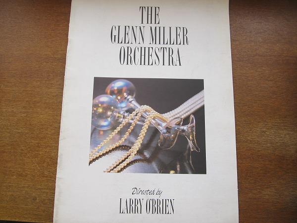 ツアーパンフ「グレン・ミラー・オーケストラ日本公演」1990