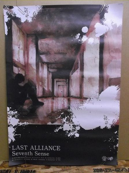 【ポスター】LAST ALLIANCE 「Seventh Sense」
