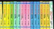 「じゃりン子チエ■はるき悦巳」文庫版全巻全47巻+「じゃりン