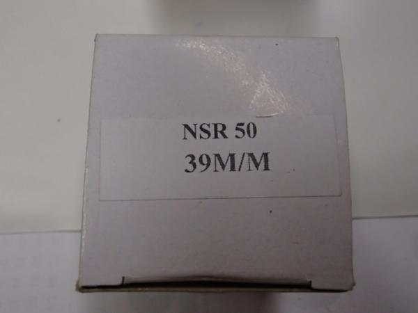 ピストンキットSTD39mm ホンダ NSR50(AC10)/NS-1/CRM/MBX/MTX廃盤 絶版車部品 即決_画像2