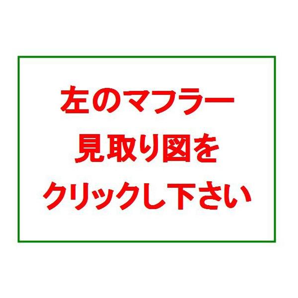 オッティ H91W■新品 車検対応 純正同等 065-91_画像3