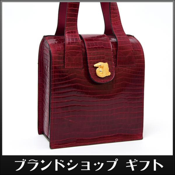1円 美品 CELINE 激レア品 セリーヌ ヴィンテージ ハンドバッグ クロコ型押し レザー レッド系 赤 レディース 肩掛け 鞄 ワニの金具