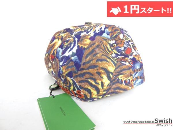 A895●KENZO ケンゾー × NEWERA ニューエラ●新品 13AW flying tiger cap フライングタイガー キャップ ① 7 1/2(59.6cm)●_画像4