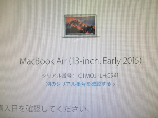 A6236 Apple MacBook Air A1466 13-inch Early 2015 SSD無し 現状品_画像2