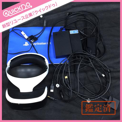 1円 SONY ソニー PlayStation プレイステーション PS VR バーチャルリアリティ