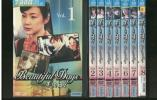 DVD 美しき日々 全8巻 レンタル落ち Z04272