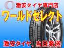 4本セット 新品タイヤ ハンコック HANKOOK Kine