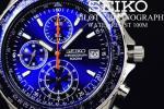 1円~新品逆輸入SEIKO美しすぎるスカイブルーパイロットクロノ