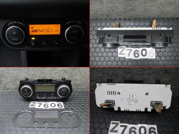 スズキ スイフト ZC71S  エアコンコンデショナーコントロールパネル  ヒーターコントロールパネル エアコンスイッチ AC No.Z7606_画像3
