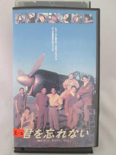 13772◆送料無料◆[VHS]君を忘れない 唐沢寿明 木村拓哉_画像1
