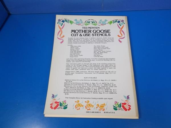 1982年 Mother Goose Cut&Use Stensils TED MNTEN_画像2