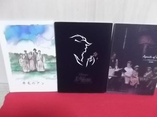4IC 劇団四季ミュージカルパンフレット'95、99/3冊セット