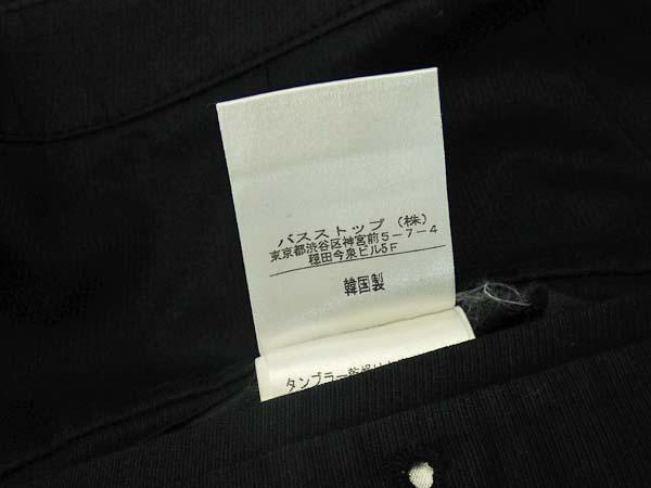 □Wooyoungmi(ウーヨンミ)デザインパンツ ブラック 46 良好!□_画像7