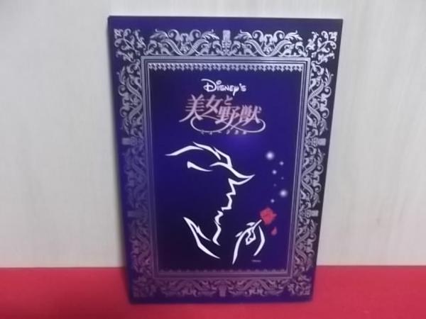 4IB ディズニー「美女と野獣」ミュージカルパンフレット/2009