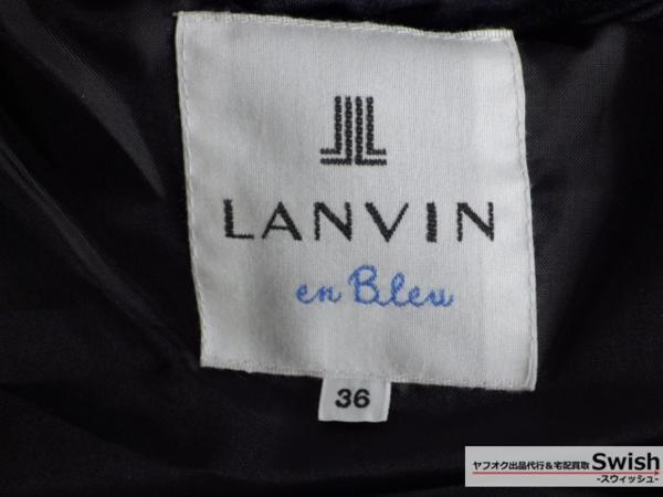 【J02】【LANVIN en Bleu ランバン オン ブルー フロントフリル ダウンコート 36 紺】_画像6