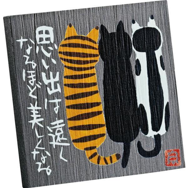 糸井忠晴 ストーン アート「思い出」_画像1