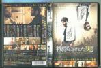 w5337 「複製された男」 レンタル用DVD/ドゥニ・ヴィルヌーヴ/ジェイク・ギレンホール