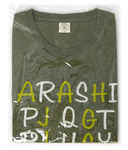 嵐/ARASHI BLAST in Miyagi/Tシャツ(カーキ)◆新品Ss