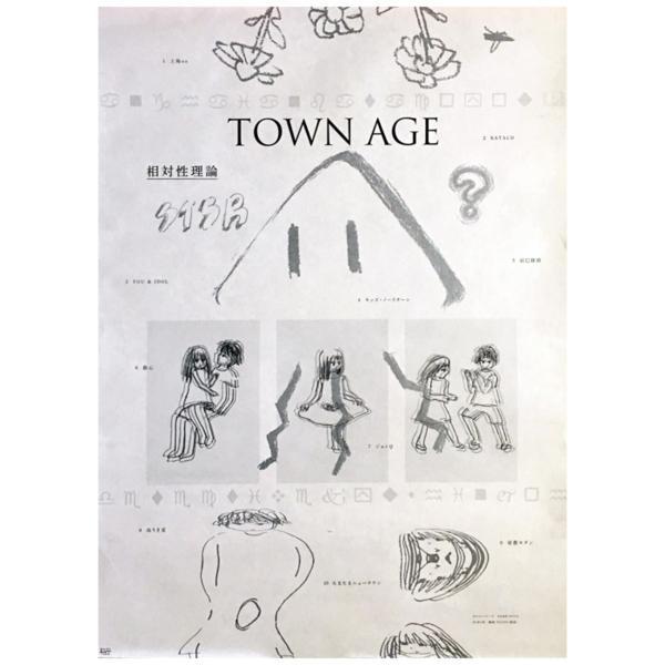 相対性理論 ポスター TOWN AGE アルバム 2013 やくしまるえつこ