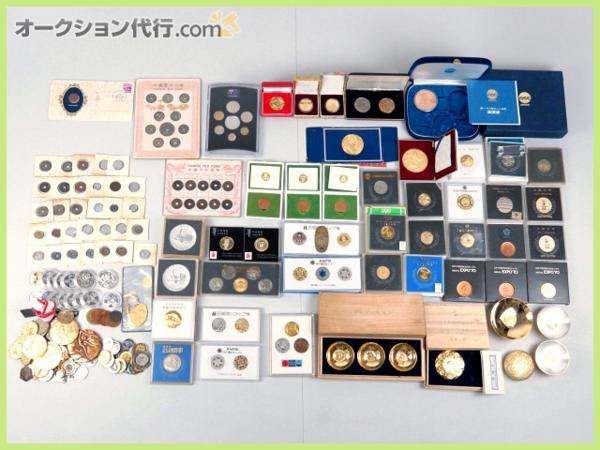 1円~ オリンピック 万博 他 日本 中国 記念コイン 記念メダル 記念盃 大量 約6.6kg セット