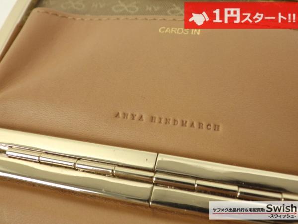 A373●ANYA HINDMARCH アニヤハインドマーチ●名刺入れ /カードケース ゴールド●_画像4