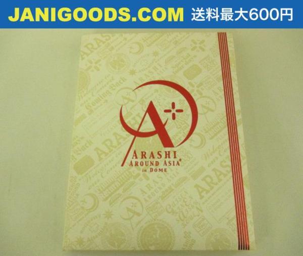 嵐 DVD AROUND ASIA in DOME 初回盤