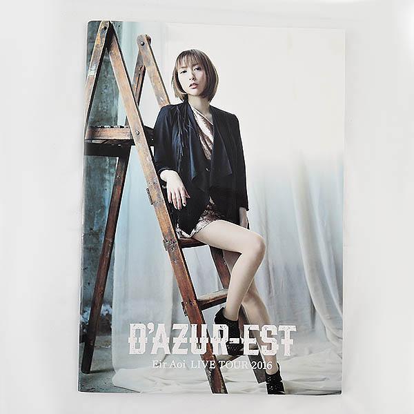 D'AZUR-EST Eir Aoi LIVE TOUR2016◆藍井エイル ライブツアーパンフレット2016