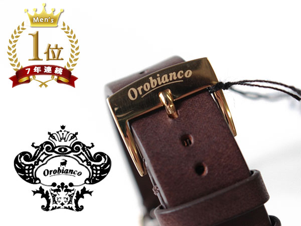 ◆新品未使用品◆Orobianco オロビアンコ 正規品 メンズ 腕時計 日付 3気圧防水 /イタリアンレザー革ベルト /濃茶/ 白文字盤 /AUREO F1005_画像8