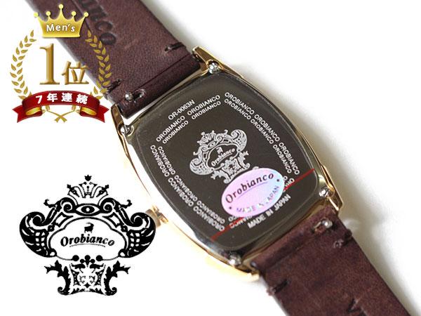 ◆新品未使用品◆Orobianco オロビアンコ 正規品 メンズ 腕時計 日付 3気圧防水 /イタリアンレザー革ベルト /濃茶/ 白文字盤 /AUREO F1005_画像6