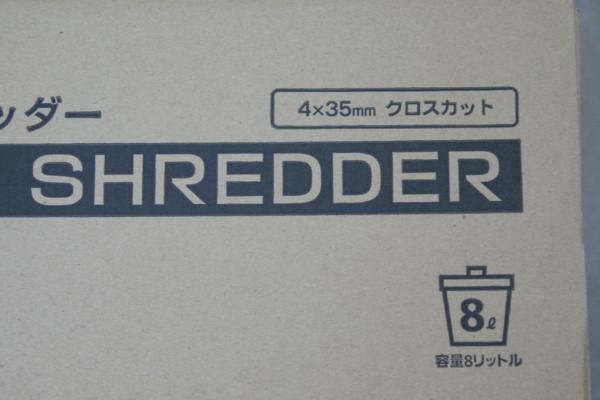 ⑥ 新品未使用 OHM ペーパーシュレッダー SHR-203S_画像2