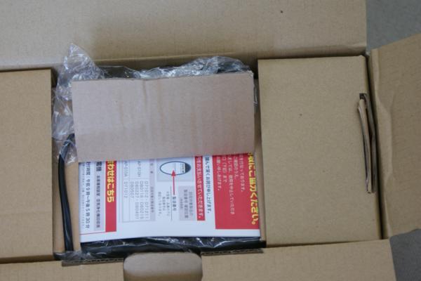 ⑥ 新品未使用 OHM ペーパーシュレッダー SHR-203S_画像4