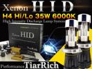 """""""送料無料"""" HID H4H/L 35W 6000K 201"""