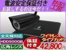 屋外用 無線ワイヤレス 監視・防犯カメラ1台セット 500G