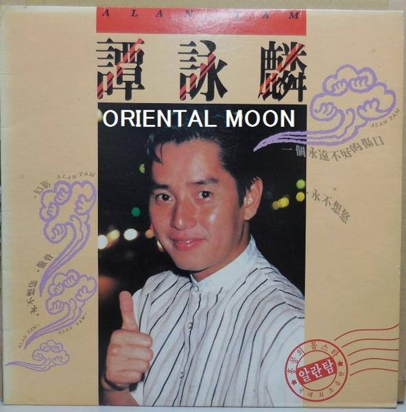 譚詠麟 アラン・タム ALAN TAM LPレコード 韓国盤 _画像1