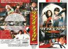 Kyпить 31035【VHS】ジェネオン ツインズ・エフェクト(吹替え版) на Yahoo.co.jp