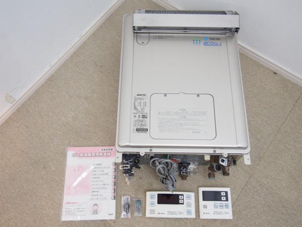 リンナイ 都市ガス屋外壁掛型24号ガス給湯器オート リモコン付 RVD-E2400AW_画像1