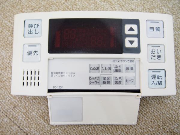 リンナイ 都市ガス屋外壁掛型24号ガス給湯器オート リモコン付 RVD-E2400AW_画像4