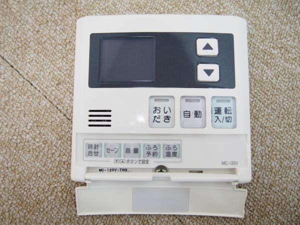 リンナイ 都市ガス屋外壁掛型24号ガス給湯器オート リモコン付 RVD-E2400AW_画像5