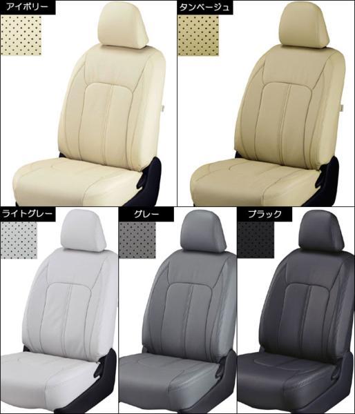 スペーシア 高級本革/高級PVCレザーシートカバー Real 軽自動車_画像2