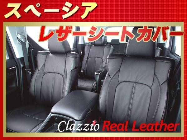 スペーシア 高級本革/高級PVCレザーシートカバー Real 軽自動車_画像1