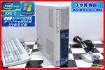 NEC Mate MK25M/E-D Corei5-2400