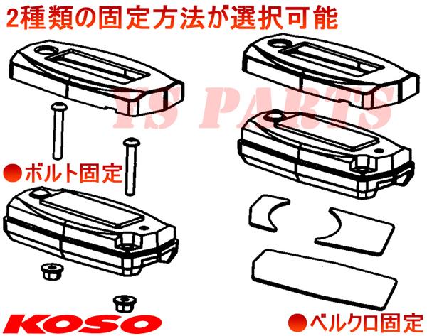 [ボタン電池でも動作OK]KOSO Mini4タコメーター ライブディオZXスーパーディオZXグロムPCX125PCX150ズーマーXディオ110リード125ダンク_画像2