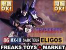 ★新品★X-TRANSBOTS No.86 MX-III ELIGOS/エリゴス/X-トランスボッツ ※サードパーティー版サイクロナス ※保護ビニール入り