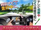 GT-R GTR R35 H28.8~ 解除 視聴 配線キット TVキット キャンセラー アダプター 走行中にテレビが見れる