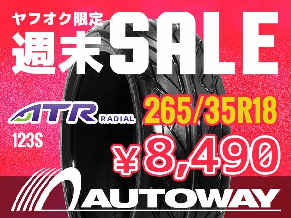 【週末限定セール】新品タイヤ ATR SPORT 123S 265/35R18インチ_画像1