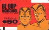 ★BE-BOP-HIGHSCHOOL きうちかずひろ 講談社★テレカ50度数未使用i_288