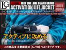 自動膨張式ライフジャケット ベルトタイプ 迷彩グレー [K]