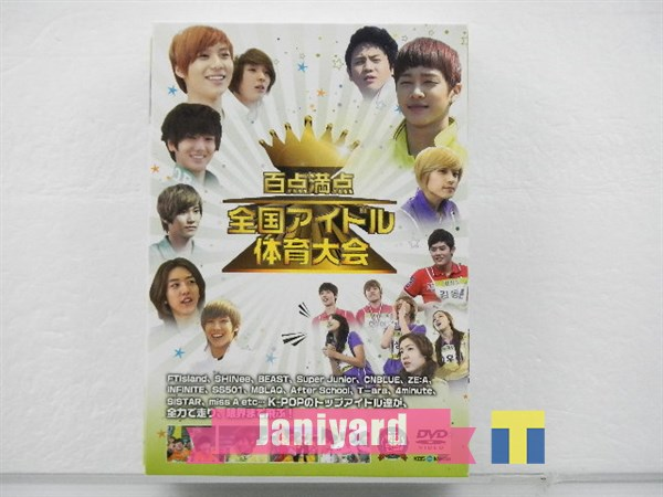 K-POP DVD 百点満点全国アイドル体育大会 FTisland SHINee SUPERJUNIOR CNBLUE INFINITE SS501 他 1円