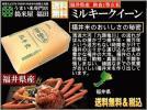 28年 福井県産 ☆送料無料☆ ミルキークイーン 検査1等玄米30kg[f]